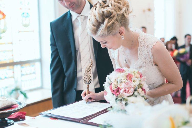 Роспись на церемонии бракосочетания