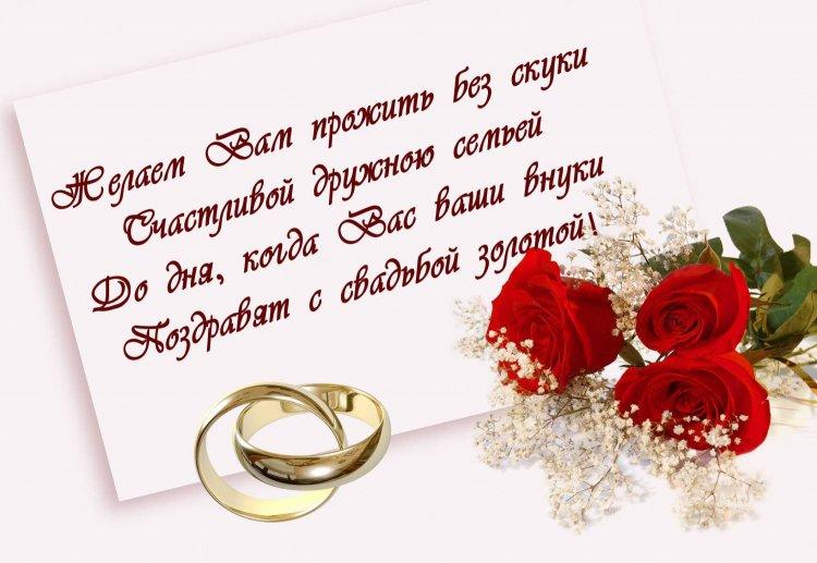 Поздравление с 1 годовщиной свадьбы мужу в прозе