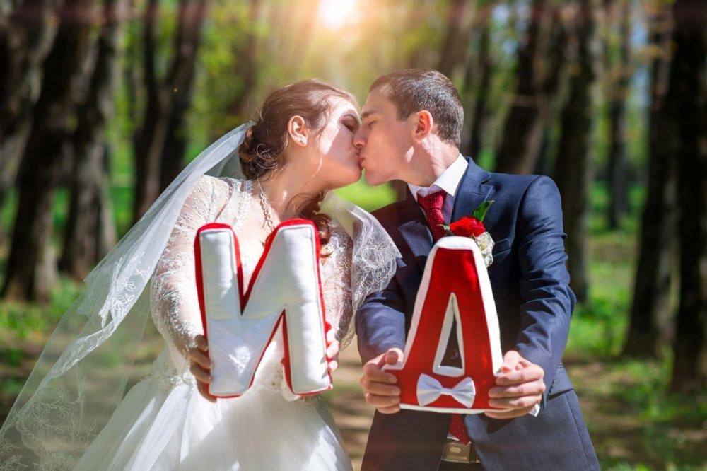 Буквы на свадьбу из ткани