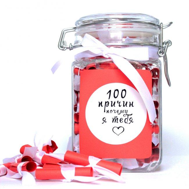 Подарок для любимого мужчины на свадьбу