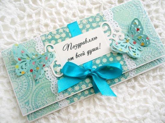 Бирюзовые открытки с благодарностью