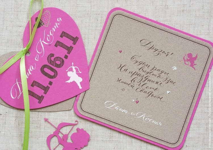 Как лучше подписать открытку на свадьбу