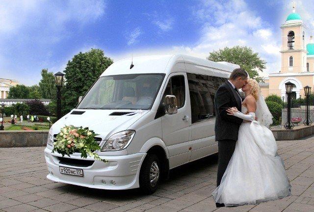 Аренд микроавтобуса на свадьбу