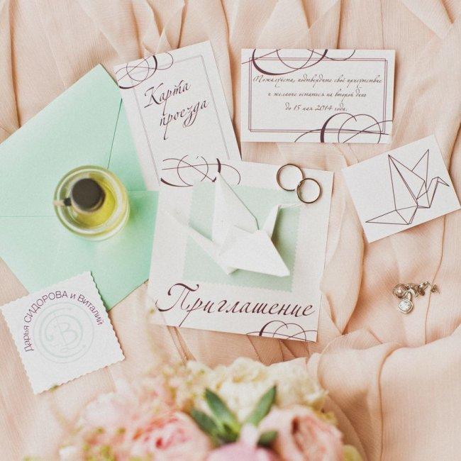Приглашения на тематическую свадьбу
