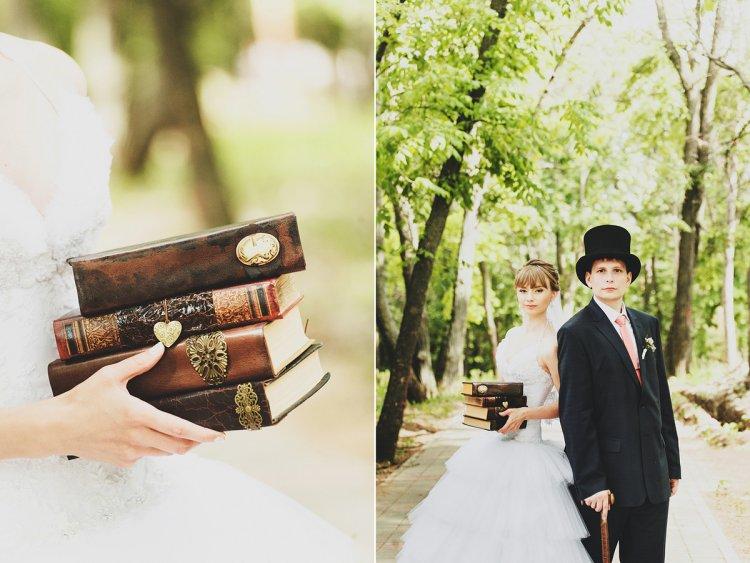 Литературная свадьба