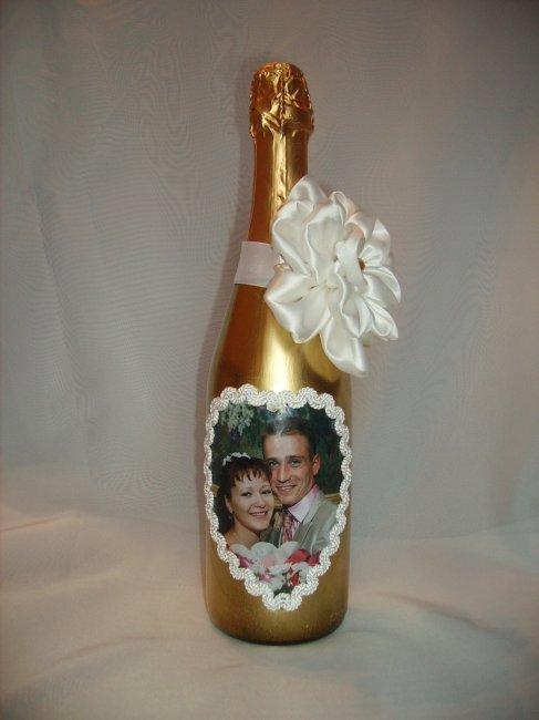 Шампанское с фотографией молодых