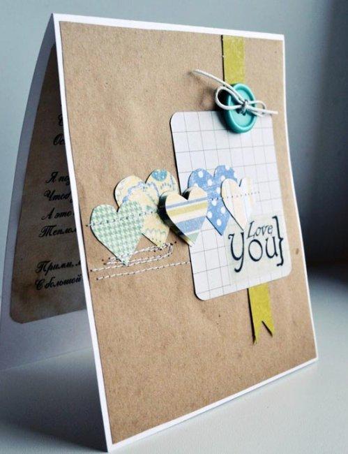 Дню сыновей, открытка своими руками с годовщиной свадьбы 2 года