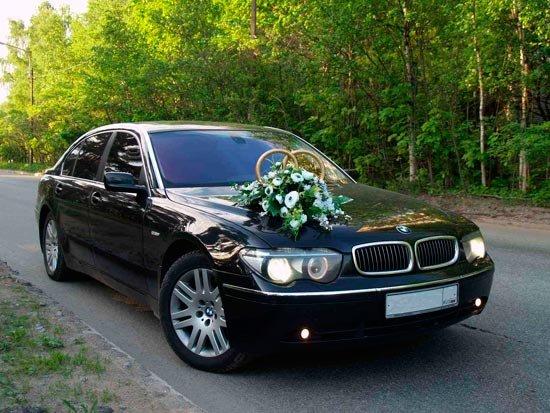 Утонченный BMW