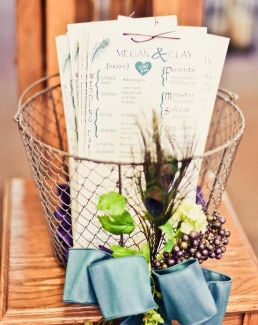 Программа-листовка для свадьбы