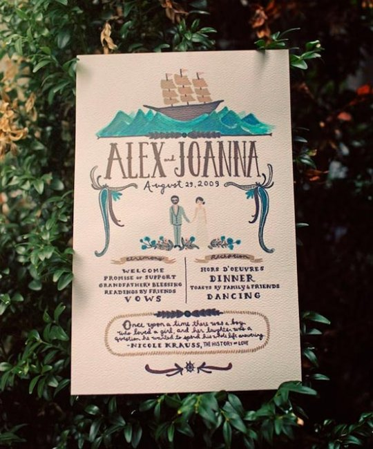 Программа свадьбы с рисунком