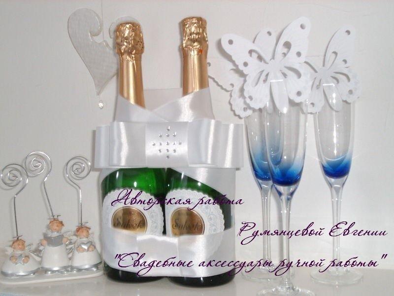 Как завязывать шампанское на свадьбу