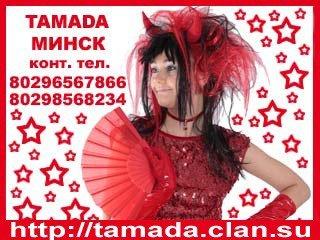 https://svadebka.ws/images/firm/album/4552.320x240.1405878318.jpg