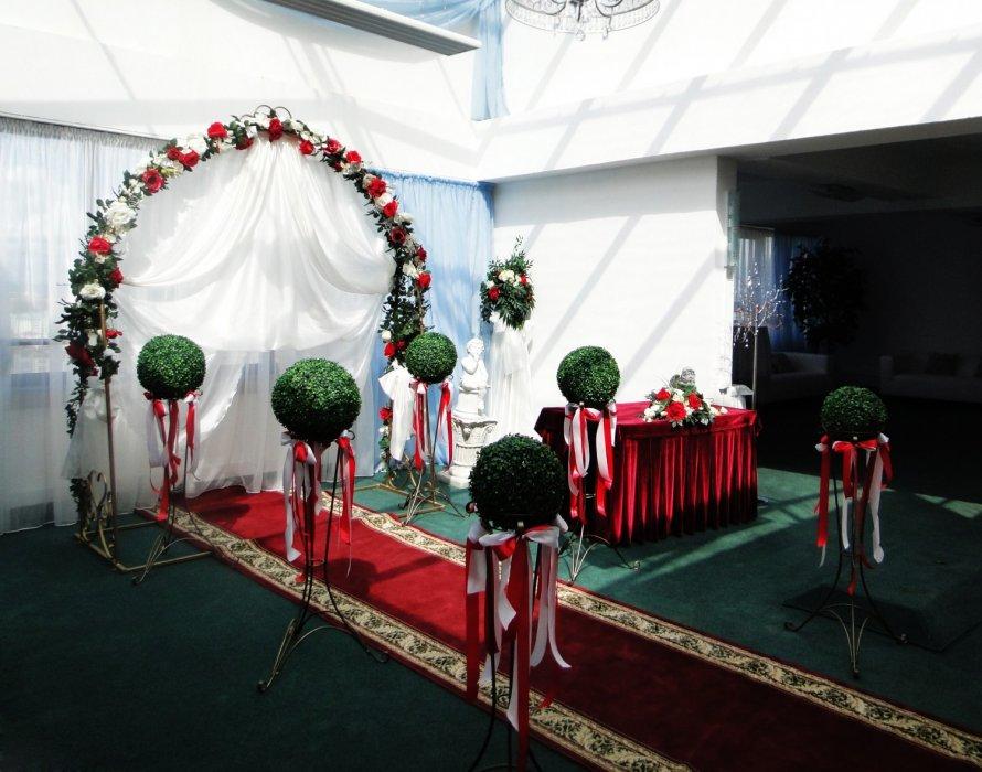 Казань регистрация брака