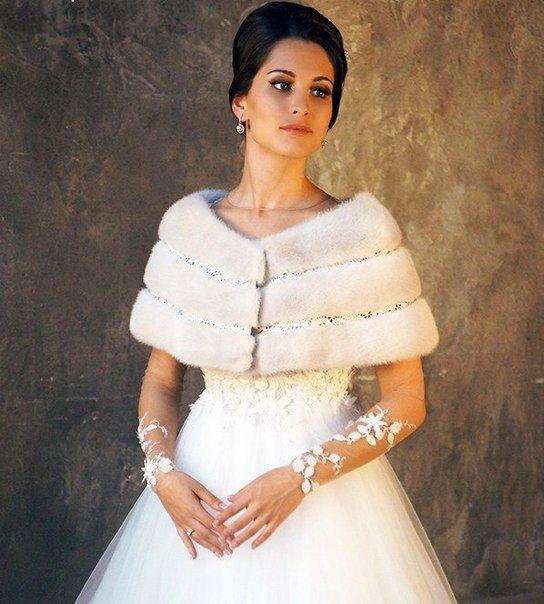 Накидки на свадебные платья из натурального меха цены